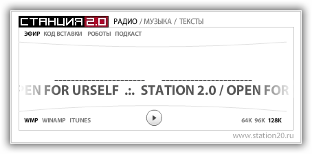 http://ucozmania.3dn.ru/_nw/0/45892.png